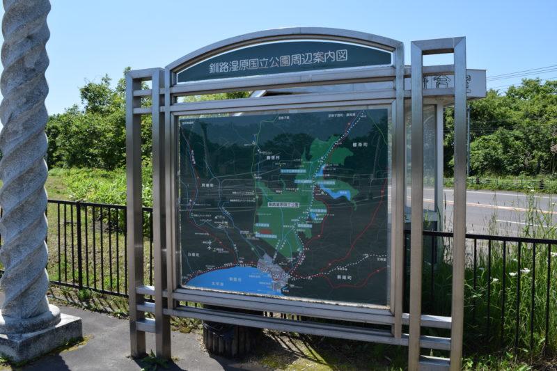 釧路湿原国立公園周辺案内図
