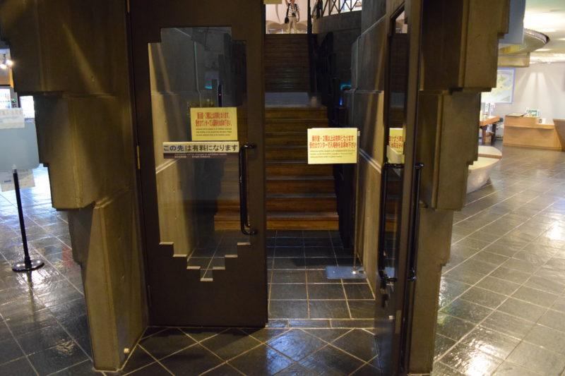 釧路湿原展望台有料ゾーン