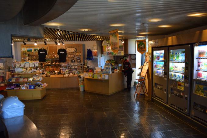 釧路湿原展望台内の1階売店