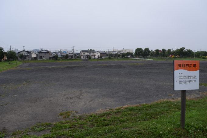 釧路昭和中央公園多目的広場