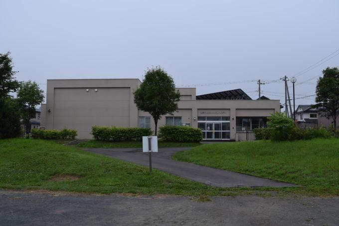 釧路市昭和中央児童センター