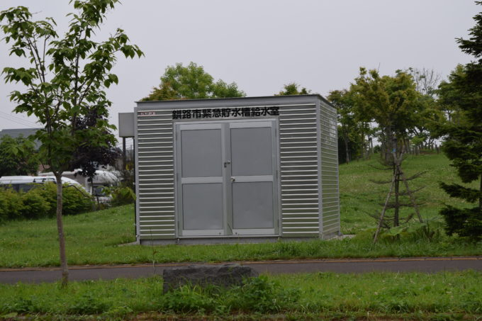 釧路市緊急貯水槽給水室