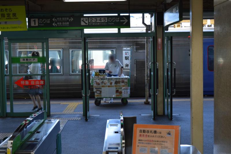 釧路駅駅弁売場