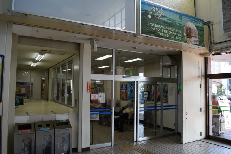 釧路駅の待合所