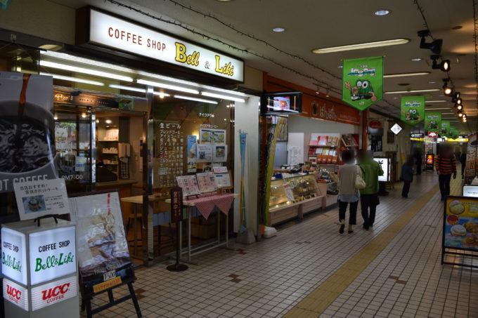 喫茶店やおにぎり屋、古本屋、蕎麦屋、たいやき屋などが並びます。