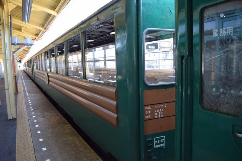 2号車 オハテフ510-1