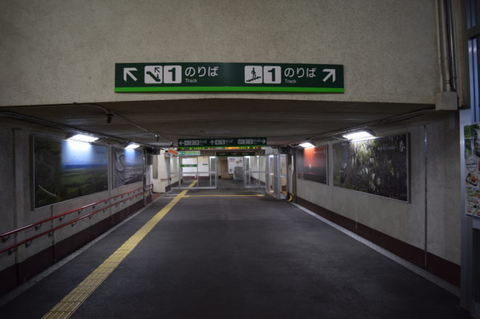 釧路駅地下道