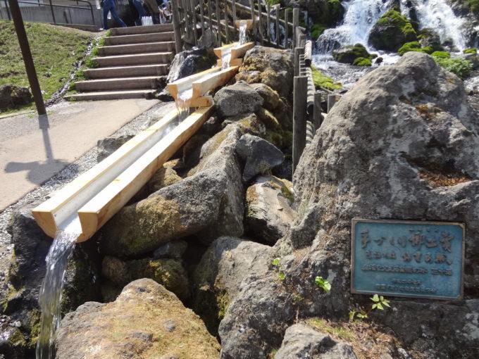 ふきだし公園湧水口