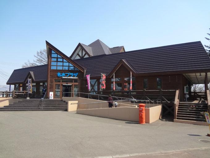 道の駅「名水の郷きょうごく」内にある名水プラザ。