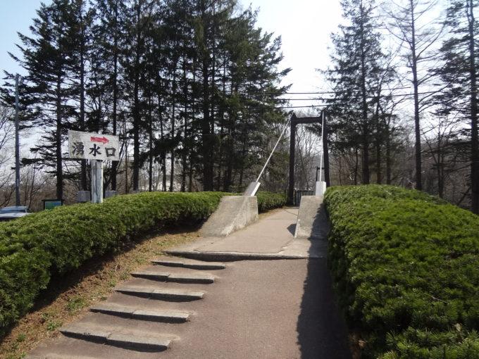 名水プラザ側と湧水口側を結ぶ吊り橋。