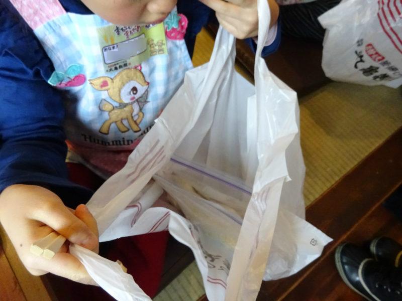 お土産にうどん用の小麦粉と塩