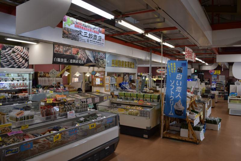 白糠漁業協同組合直売店