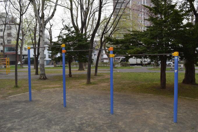 3連高鉄棒