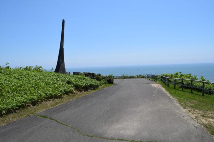 岬の森東山公園頂上