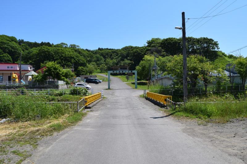 岬の森東山公園の入口ゲート