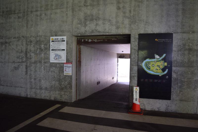 モエレ沼公園駐車場P2駐車場(中央広場)