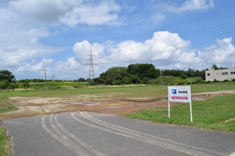 モエレ沼公園駐車場南口駐車場(臨時駐車場)