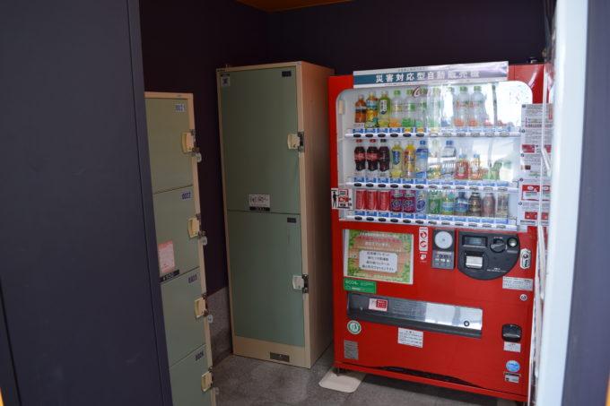 自動販売機とコインロッカー