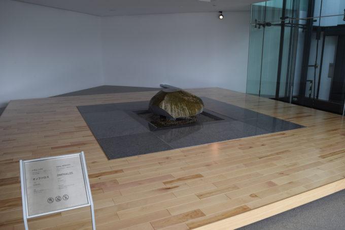 イサム・ノグチの石彫作品「オンファロス」