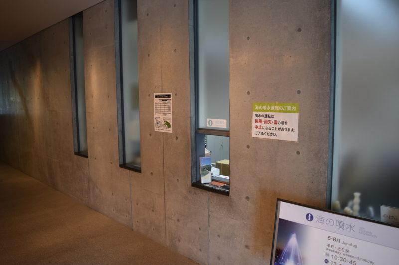 モエレ沼公園1階の総合案内所