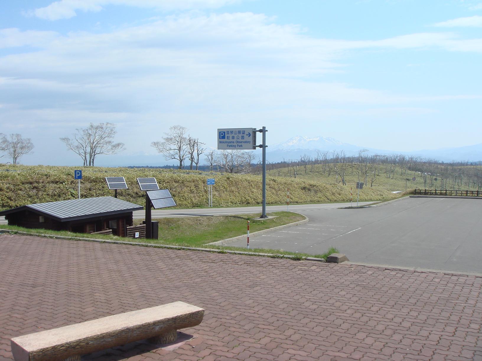 藻琴山展望駐車公園