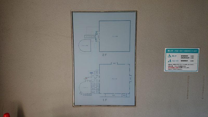 農試公園アリーナ館内図