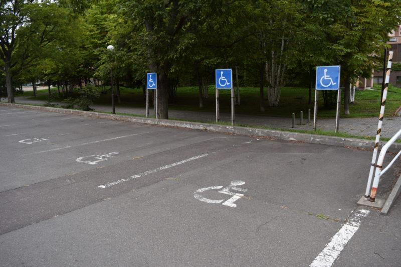 バリアフリー駐車場(3台)