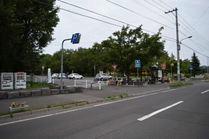 農試公園駐車場