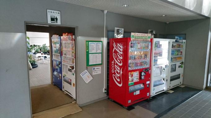 ツインキャップ内サンルームの自動販売機