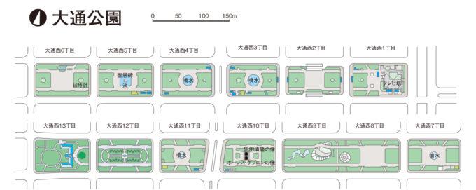 大通公園全体図