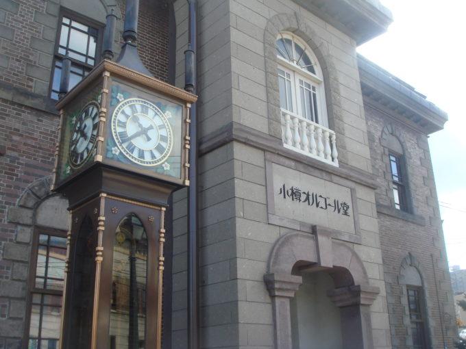 小樽オルゴール堂本館蒸気時計