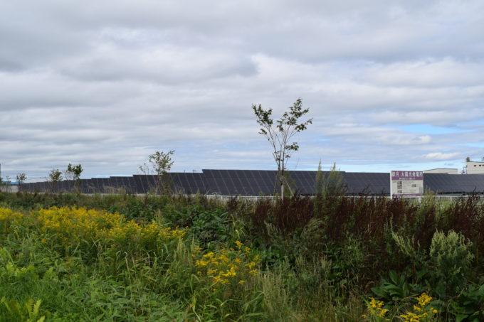 柳月スイートピアガーデン太陽光発電所