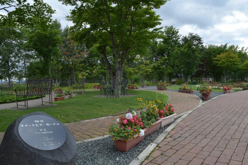 柳月スイートピアガーデン庭園