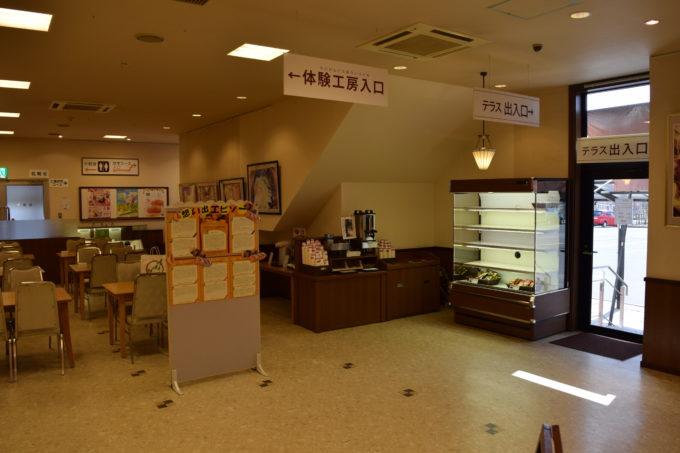 柳月スイートピアガーデン喫茶コーナー・カフェコーナー
