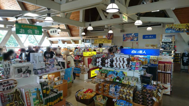 北海道銘菓も多数