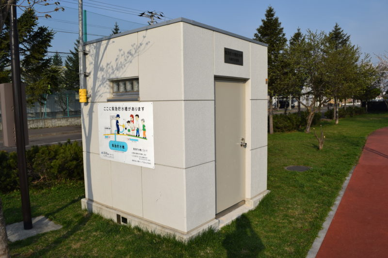 札幌市水道局の緊急貯水槽給水所