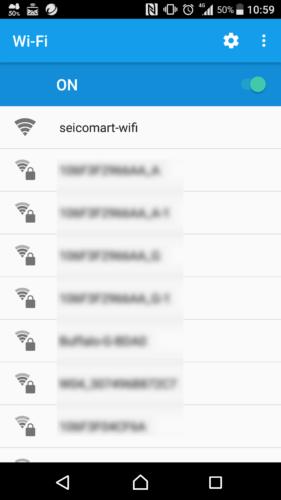 SSID「seicomart-wifi」を選択。