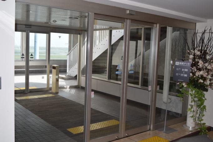 3階のエアポートヒストリーミュージアムの横に入口