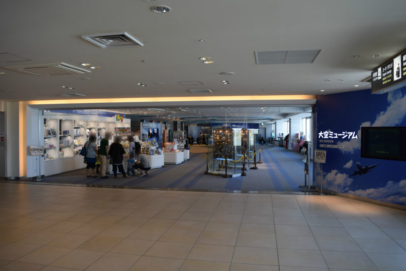 新千歳空港大空ミュージアム