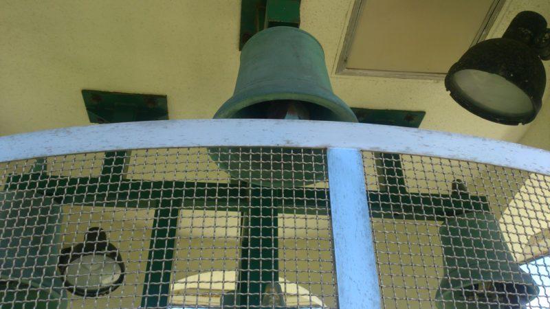 篠津公園展望台の鐘