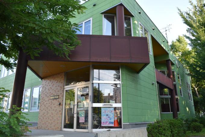札幌市新生児童会館