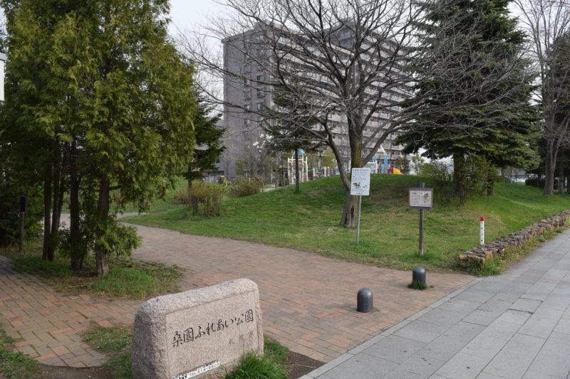 市立札幌病院側の公園入口