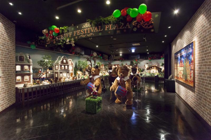 フェスティバルプラザ(ミュージアムゾーン)