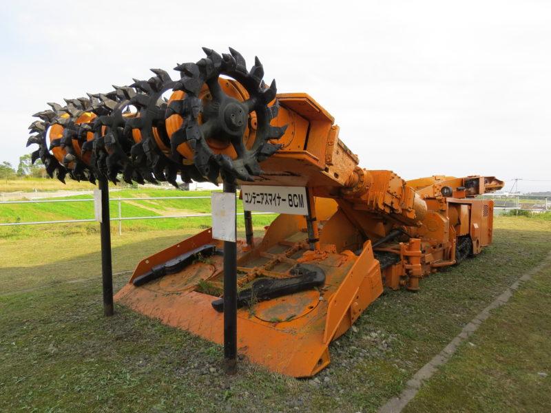 坑道掘進機のコンテニアマイナー8CM