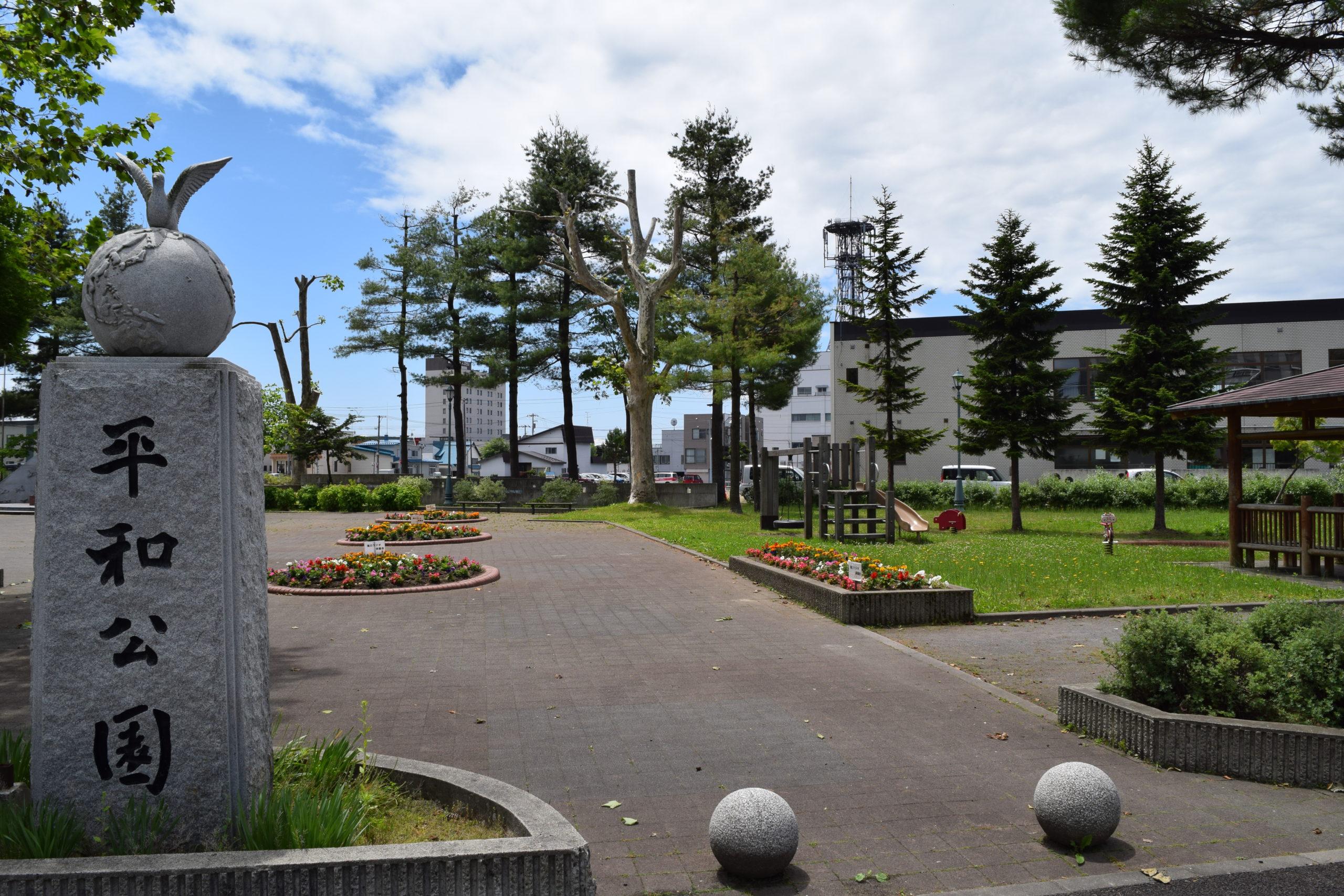 滝川平和公園(北海道滝川市明神町)