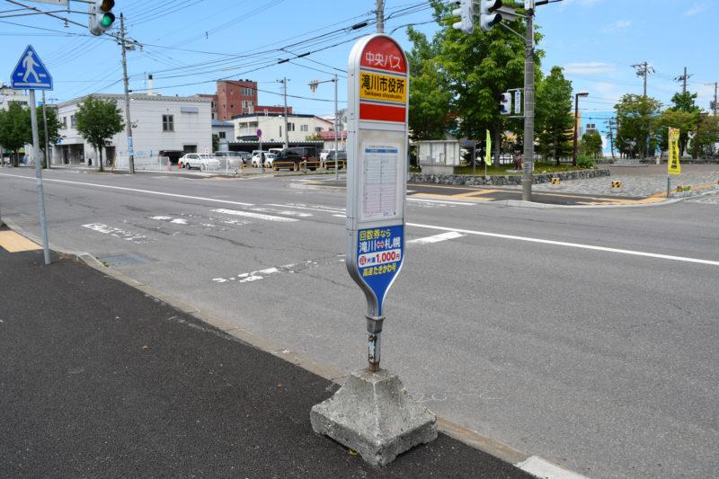 中央バス「滝川市役所」バス停