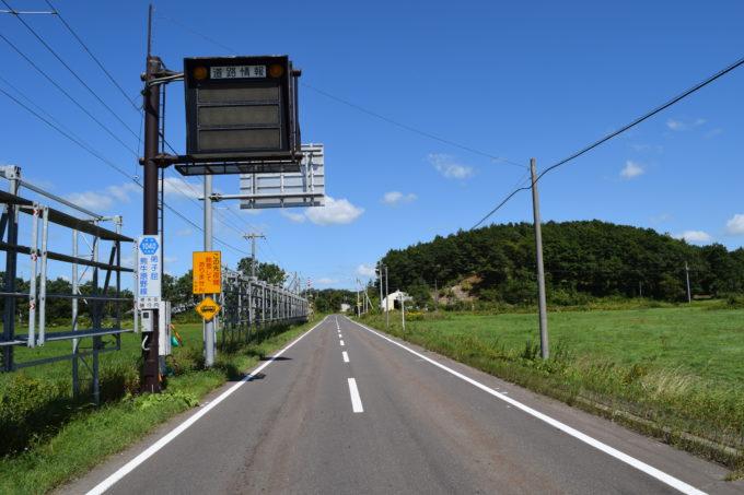 道道1040号(弟子屈熊牛原野線)
