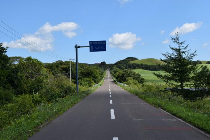 弥生農免農道の直線道路