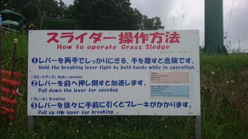 スライダーの操作方法