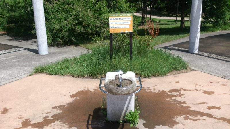 フワフワドーム付近にある水飲み場